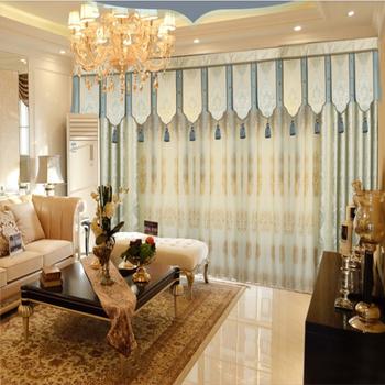 https://sc01.alicdn.com/kf/HTB1h8YIMVXXXXaGaXXX760XFXXXq/fireproof-curtains-for-school-hotel-office-home.png_350x350.png