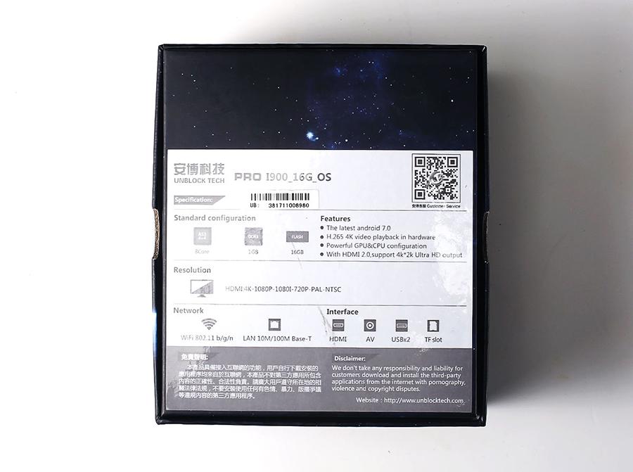 Japanese Android Tv Iptv Box Wholesale, Iptv Box Suppliers