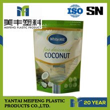 Chinese supplier Zip Seasoning pouch for protecting teeth