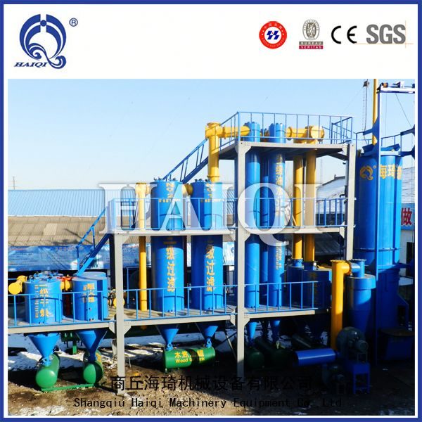 new 500KW rubbish/ wood chips biomass gasifier for generator for all over the world