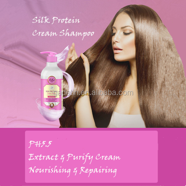 factory Hair Care Products Silk protein Hair Shampoo
