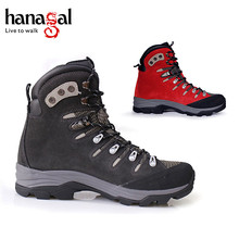 New Fashion women's walking shoes breathable trekking shoes women's walking shoes waterproof