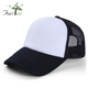 Hot sale popular latest cotton / polyester promotional fashion mesh cap black white