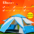 Factory price New style family camping tent , automatic tent, umbrella tent, camping tent outdoor, glamping tent