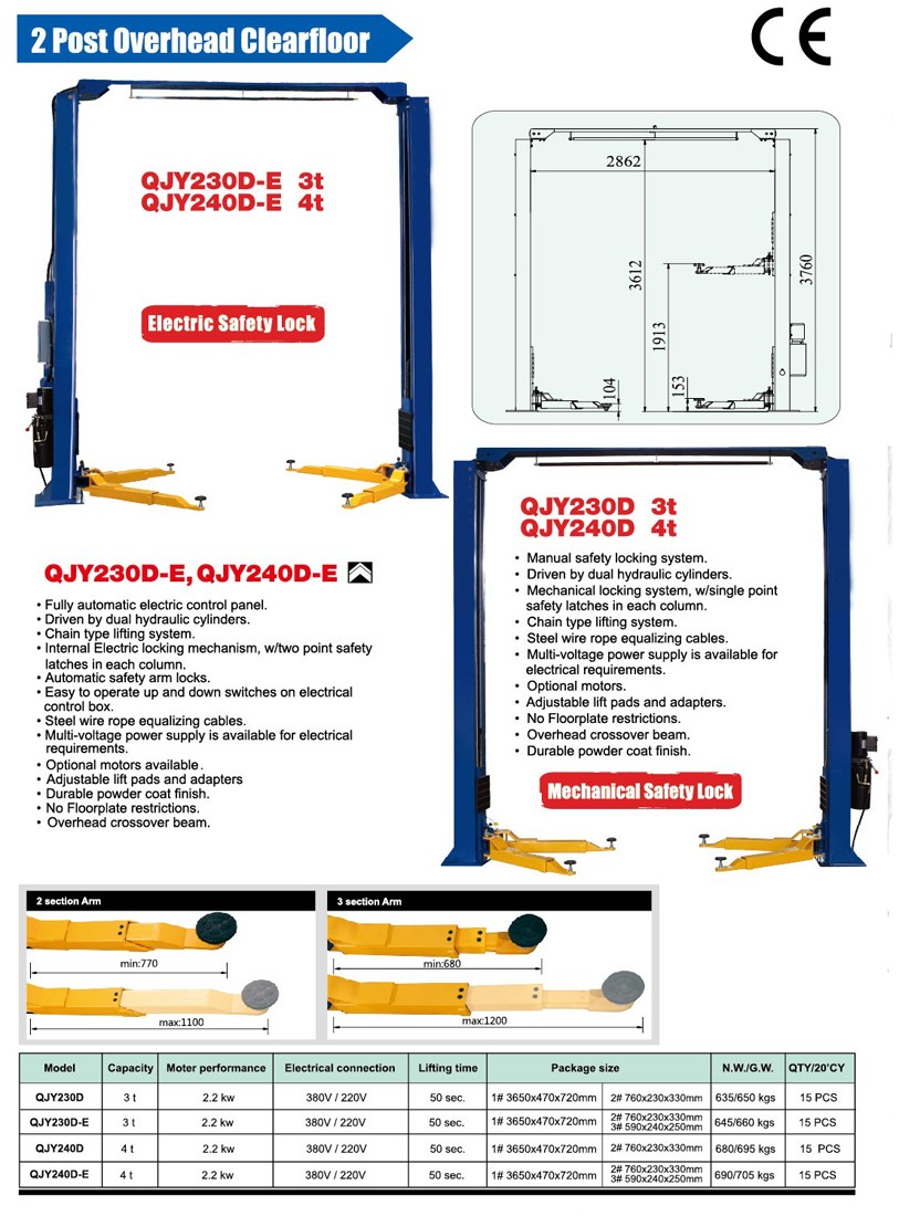 Two Post Car Lift Wiring Diagram 2 Diagrams For Sale View Used