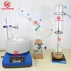 /product-detail/available-2l-glassware-short-path-distillation-system-with-cold-trap-62007364884.html