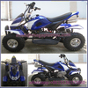 CE approved Chinese gasoline 2 strokes cheap 4 wheels atv for kids for sale