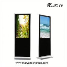 55 inch floor stand digital price display for supermarket