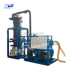 Factory price high quality ice machine/ice tube maker/industrial ice tube machine