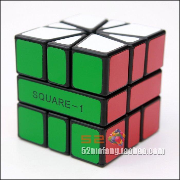 Square One (puzzle) #