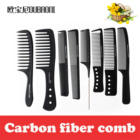 Anti-static comb Carbon fiber hair comb professional salon use direct manufacturer(10)