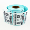 70MM X50MM (500 labels)TOP Direct Thermal Labels sku bar code label