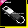 Zinc alloy leather keychain with metal ring