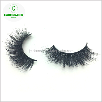676e9d8f5d5 Own brand premium real siberian mink lashes private label belle mink eye  lashes