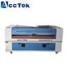/product-detail/double-heads-car-mat-clothes-autofeed-laser-cutter-plotter-60384228910.html