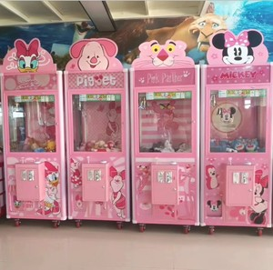 Earn Money Indoor Amusement Rides Electric Toy Claw Crane Vending Machine Coin Operated Arcade Game Machine