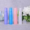 /product-detail/frosted-plastic-tube-empty-refillable-perfume-sample-bottles-spray-for-travel-and-gift-60717256438.html