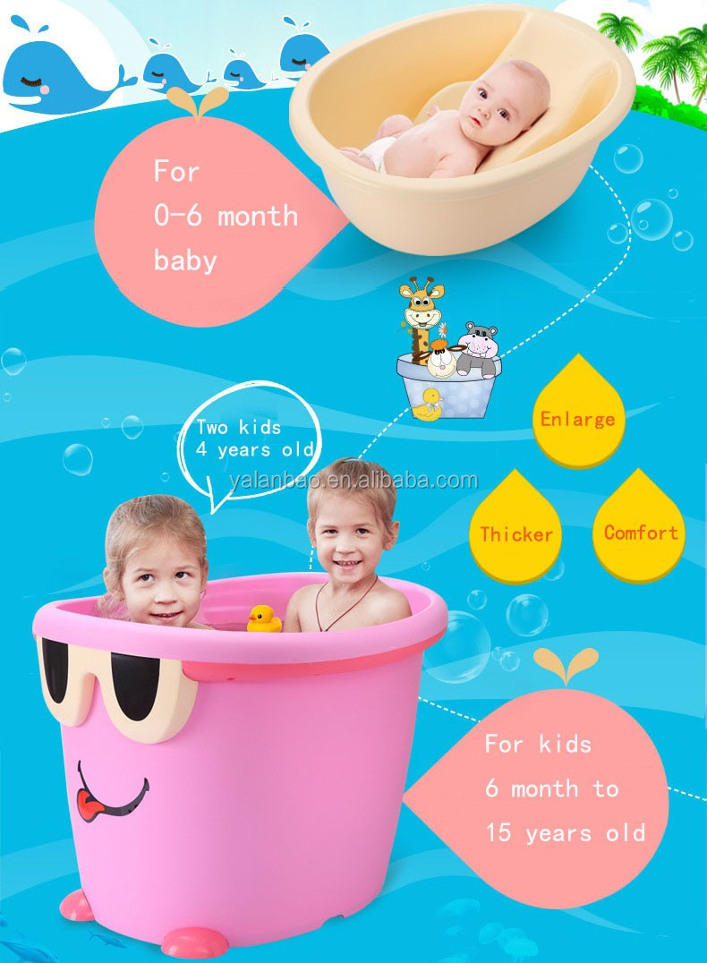 Large Kids Bath Tubs With Seat Safety Baby Newborn Bath Tubs - Buy ...
