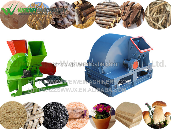 New Design wood crusher