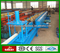 Raining gutters machine factory / high speed Automatic gutter machine /gutter profile machine