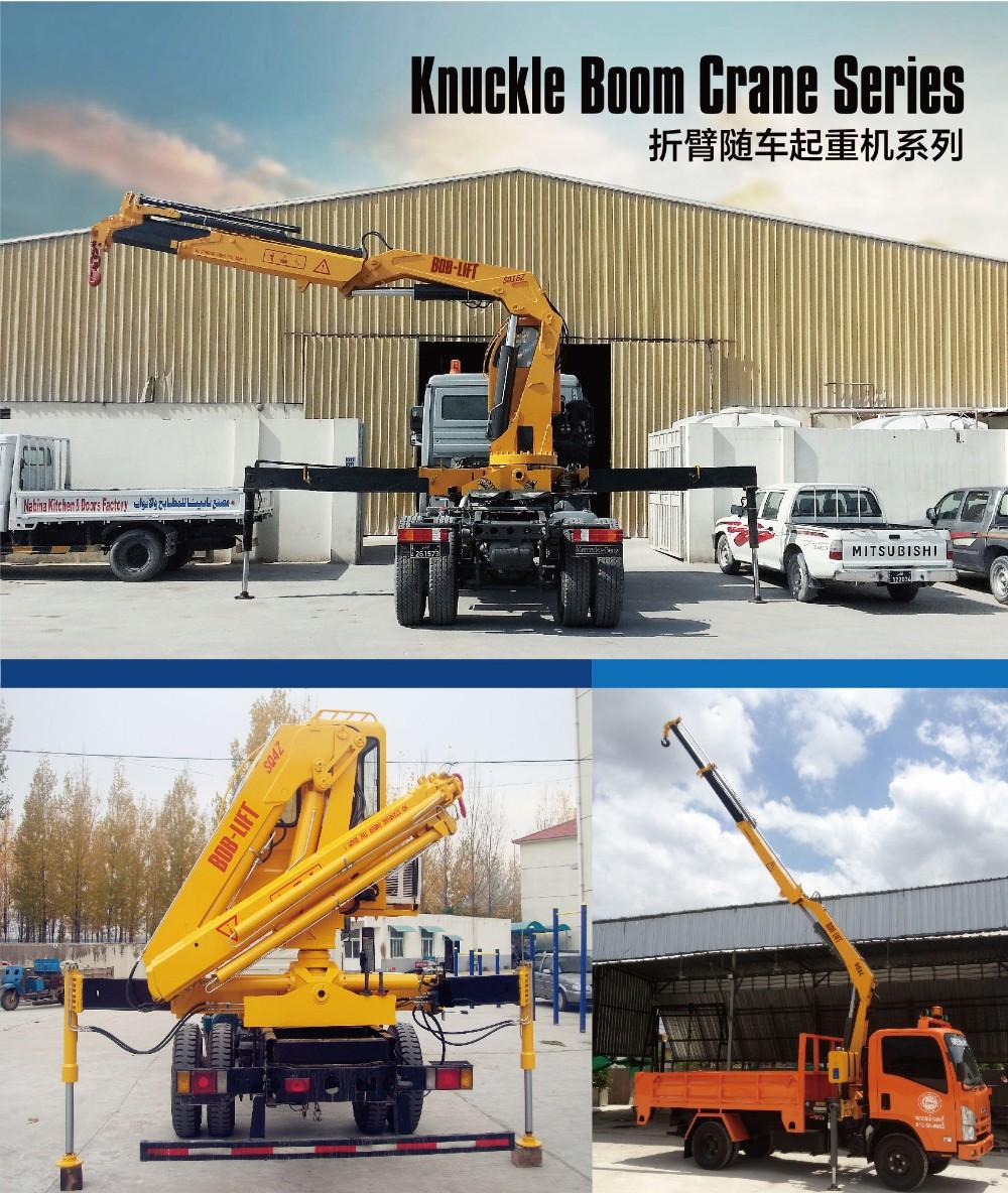 crane machine for lifting