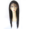 Thick Ends Wholesale Brazilian Virgin Hair Lace Front Wig