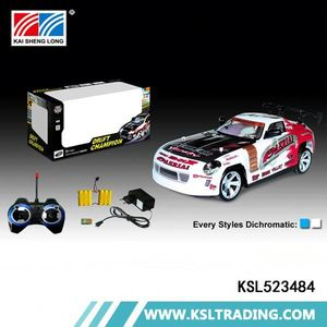 KSL523484 big toy car for big kids wholesale china factory direct sale rc drift 44 car