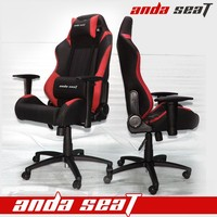 New Racing Style Swivel Lounge Office Chair