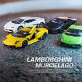 Boxed 5 inch simulation alloy car model Lamborghini Murcielago Gallardo Reventon Three models of various colors