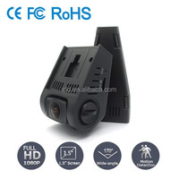 Gift for new car G-sensor 120 Degree Angle Vehicle Dashboard Camera Reviews