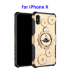 New Arrival Ring Holder Style Gear Arm Protective shockproof Cover for iPhone X Case