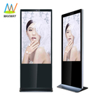 "55"" Wifi Touch Monitor Advertising Kiosk For Shopping Mall Free Standing Elevator Lcd Tv Player In China"