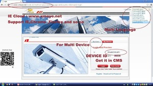 Xmeye Dvr Firmware, Xmeye Dvr Firmware Suppliers and Manufacturers