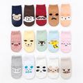 Toddler Baby Cotton Socks Infant Baby Anti Slip Floor Socks Newborn Comfortable Cartoon Socks For Boy