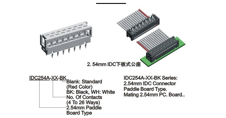 2 00mm Pitch Idc Connector Female To Male Flat Ribbon