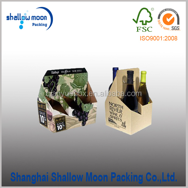 4 pcs beer or wine bottle packaging paper box (QY160378)