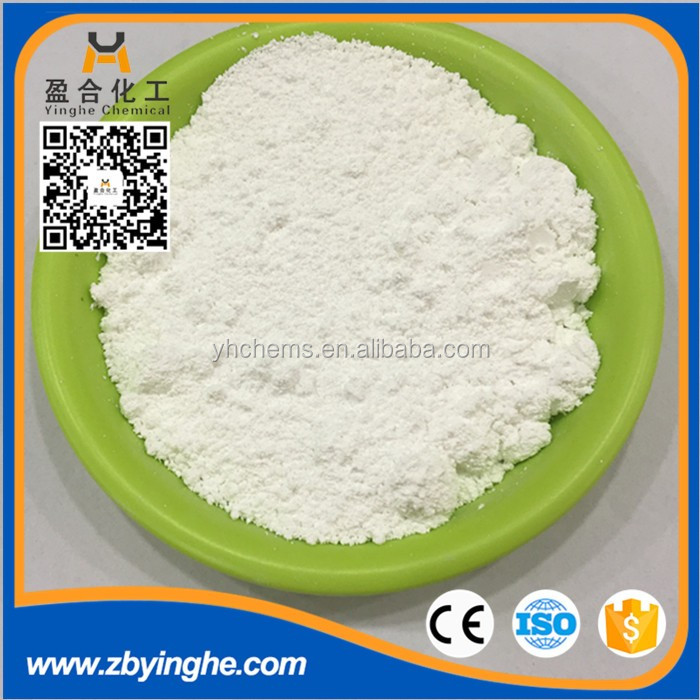 Factory Price Aluminium Hydroxide powder