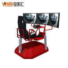 China 2 Square Game, China 2 Square Game Manufacturers and