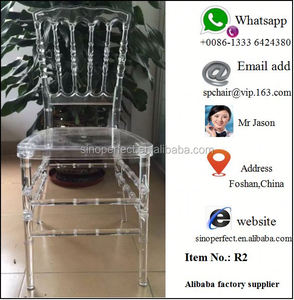 2017 clear transparent napoleon chair transparent for wedding event hotel