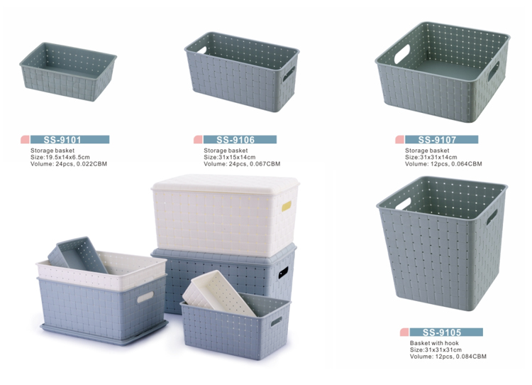 Eco friendly plastic woven storage basket for home