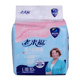 Manufacturer Elderly Old People Cheap Price Free Sample Disposable Adult daily Diaper