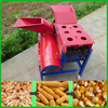 New farm maize Corn sheller and Thresher Machine corn thresher for tractor