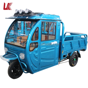 CE certification mini drive cabin cargo electric tricycle in Europe/china tricycles in pakistan/cargo tricycle with cabin