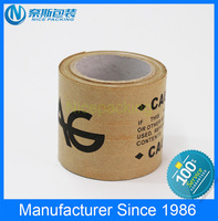 Custom Reinforced Logo Printed Gummed Kraft Paper Packing Tape with wire Thread