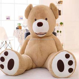 aca182eae22 Giant Teddy Bear 300cm