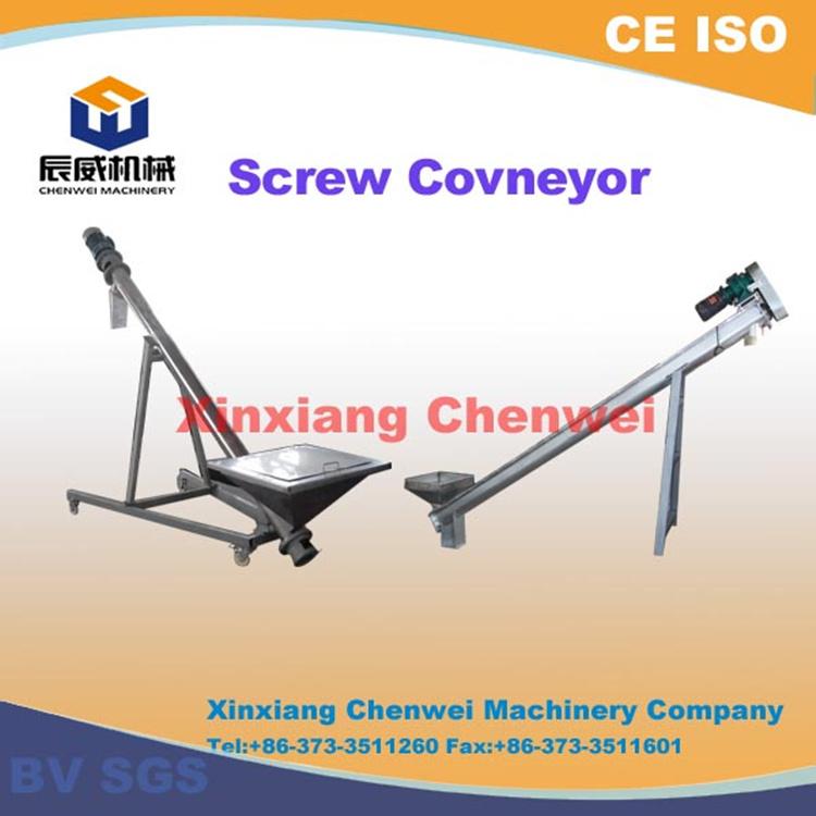 Screw Auger Conveyor/auger Spiral Flexible Screw Conveyor Price/grain Screw  Augers Conveyor With Hopper - Buy Screw Auger Conveyor,Auger Spiral
