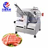 Semi-automatic DR-SA250 Cooked beef Slicer/Frozen meat cutter