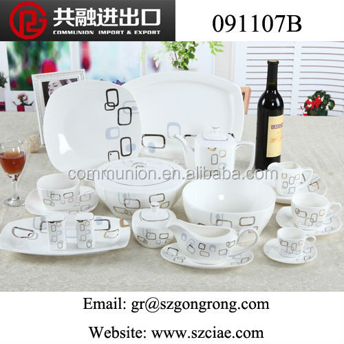 139 pieces square shape dinner ware with decals