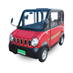4 wheel electric car new energy car electric automobile for elderly