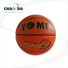 Mini Basketball Customize Your Own Basketball Absorbent leather Basketball